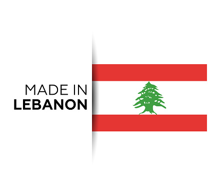 Made in the Lebanon label, product emblem. White isolated background