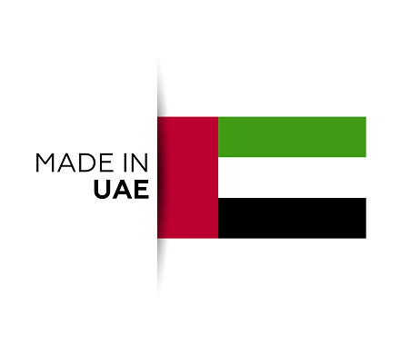 Made in the Uae label, product emblem. White isolated background.
