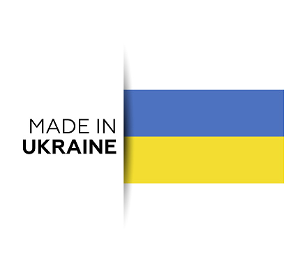 Made in the Ukraine label, product emblem. White isolated background
