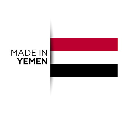 Made in the Yemen label, product emblem. White isolated background