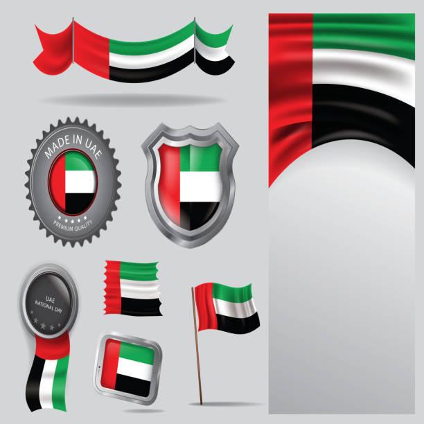 阿聯酋印章,阿拉伯聯合大公國國旗和顏色 - vector藝術- - uae flag 幅插畫檔、美工圖案、卡通及圖標
