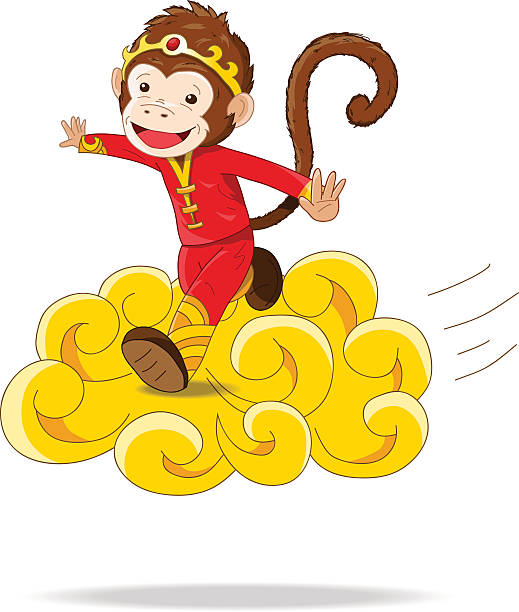 Royalty Free Monkey King Clip Art, Vector Images ...