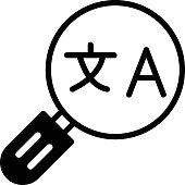istock Magnifying glass with Translation Sign Concept Vector line Icon Design, Language Translation symbol on white background, Dub localization stock illustration 1313619087