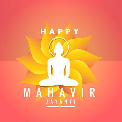 Mahavir Jayanti poster background, Jain festival wallpaper greeting wishes, vector banner