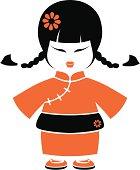 Maid in Orange