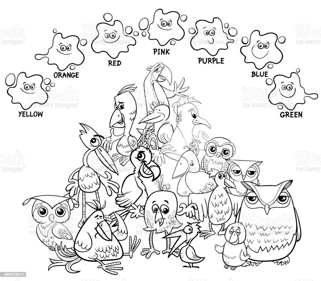 Colores Principales Libro De Aves Para Colorear - Arte vectorial de ...