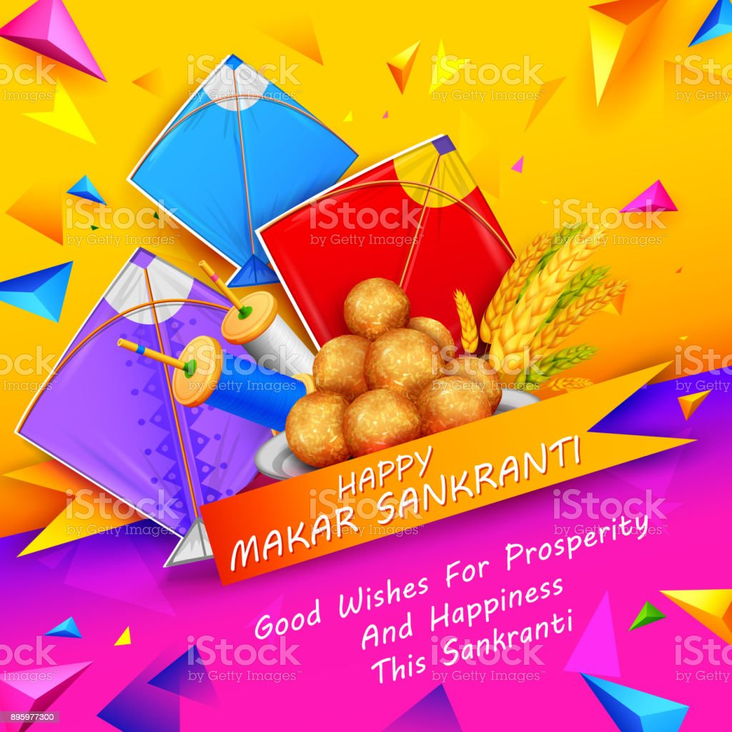 Illustration Of Makar Sankranti Wallpaper With Colorful Kite For
