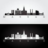 Makkah skyline and landmarks silhouette, black and white design, vector illustration.