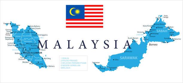 11 - malaysia - murena isoliert 10 - kuching stock-grafiken, -clipart, -cartoons und -symbole
