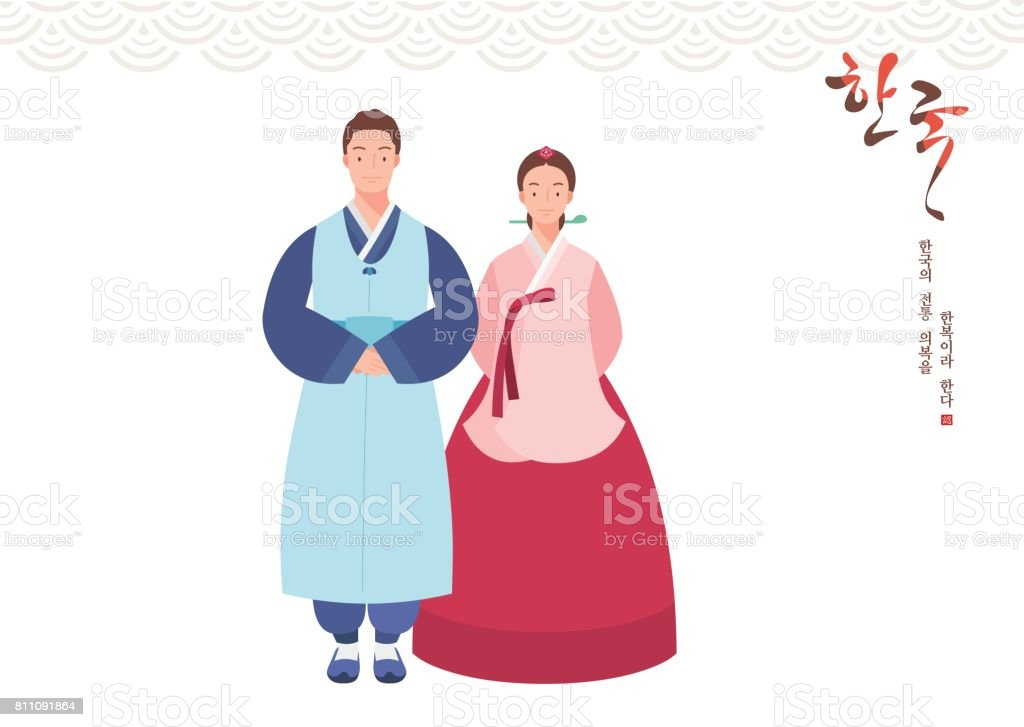 royalty free korean woman clip art vector images illustrations rh istockphoto com korean clipart free clipart korean boy