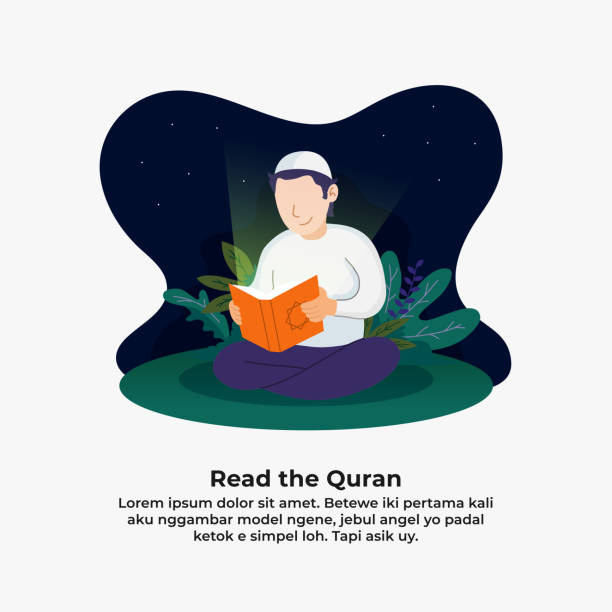 ilustrações de stock, clip art, desenhos animados e ícones de man reading the quran and illuminated with light of holy book vector illustration. ramadan activity with leaf and glower nature ornament at the night scene background design. - cora��o