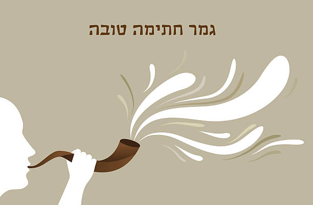 man sounding a shofar , jewish horn. may you be inscribed - rosh hashana stock illustrations