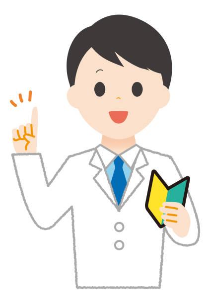 Man wears white have beginner mark. Man wears white have beginner mark. 病院 stock illustrations