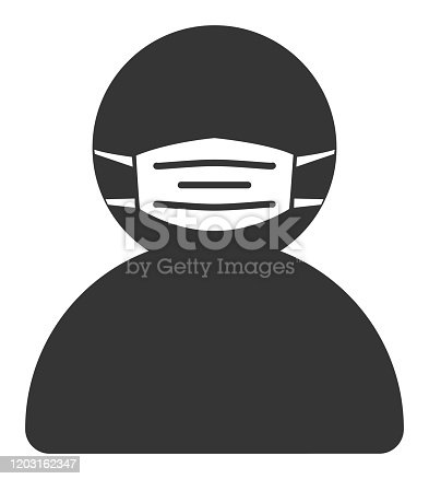 Vector of Man with Mask Icon