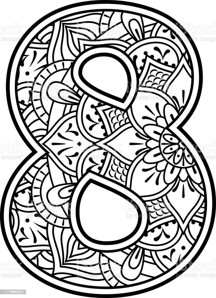Mandala Art Coloriage Numero 8 Vecteurs Libres De Droits Et Plus D Images Vectorielles De Abstrait Istock