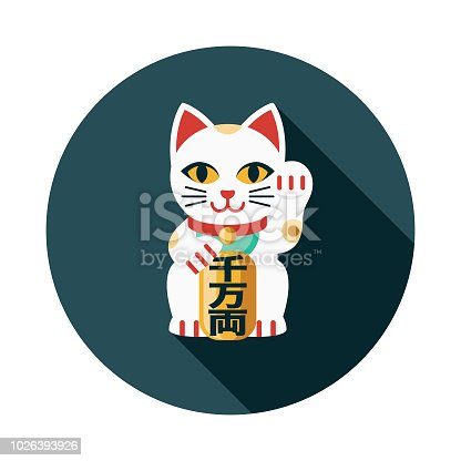 A flat design Japan icon with long side shadow. File is built in the CMYK color space for optimal printing, and can easily be converted to RGB. Color swatches are global for quick and easy color changes throughout the entire set of icons.