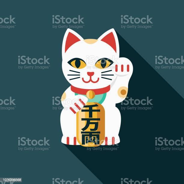 Maneki neko flat design japan icon vector id1026396568?b=1&k=6&m=1026396568&s=612x612&h=ywvwl7vcd0gtrkpxwmgi9sbqpzc3be9t gpwctpzm8m=