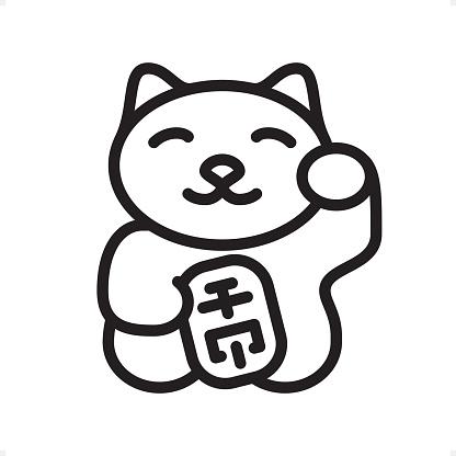 Maneki Neko - Outline Icon - Pixel Perfect