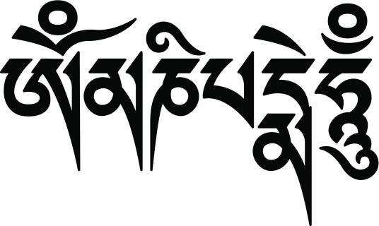 Mani Mantra (Om mani padme hum) writing