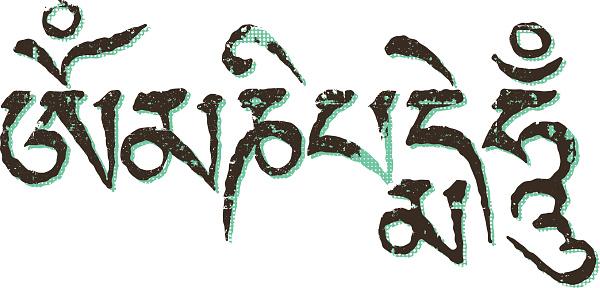 Mantra - Om Mani Padme Hum Grunge