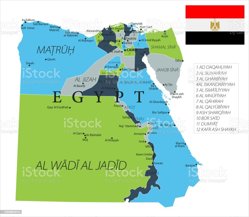 Picture of: Map Of Egypt Vector Stock Illustration Download Image Now Istock