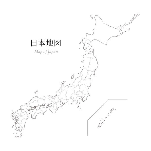 日本、空のマップ、アウトライン マップの地図 - 日本 地図点のイラスト素材/クリップアート素材/マンガ素材/アイコン素材