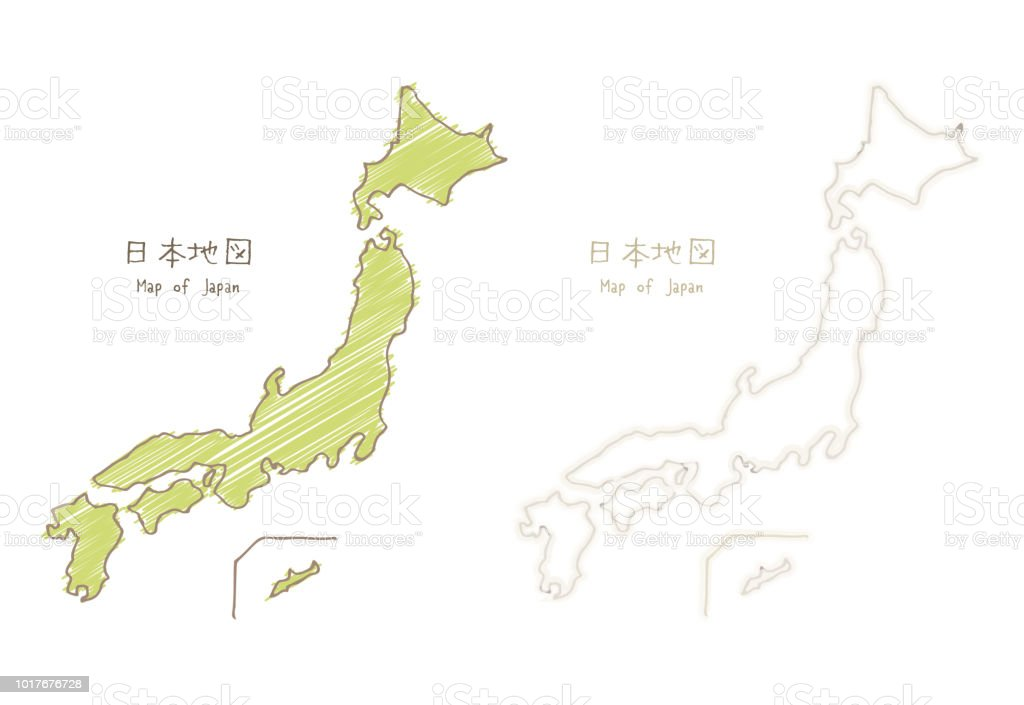 Picture of: Map Of Japan Handdrawn Sketch Blank Map Stock Illustration Download Image Now Istock