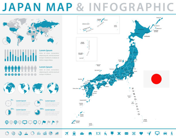 日本 - インフォ グラフィック ベクトル地図 - 日本 地図点のイラスト素材/クリップアート素材/マンガ素材/アイコン素材