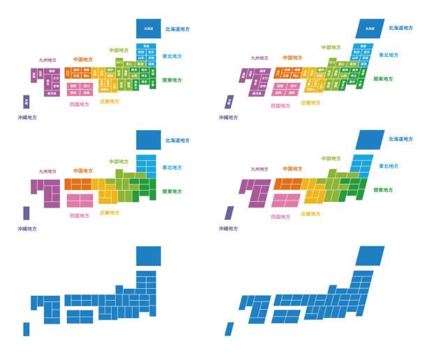 日本の色は、簡単な地図と地域課の地図 - 日本 地図点のイラスト素材/クリップアート素材/マンガ素材/アイコン素材
