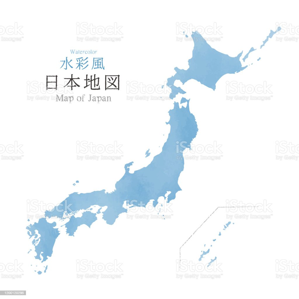 Map Of Japan Watercolor Texture Stock Illustration Download Image Now Istock