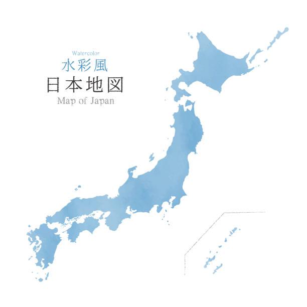 日本地図 水彩テクスチャ - 日本 地図点のイラスト素材/クリップアート素材/マンガ素材/アイコン素材