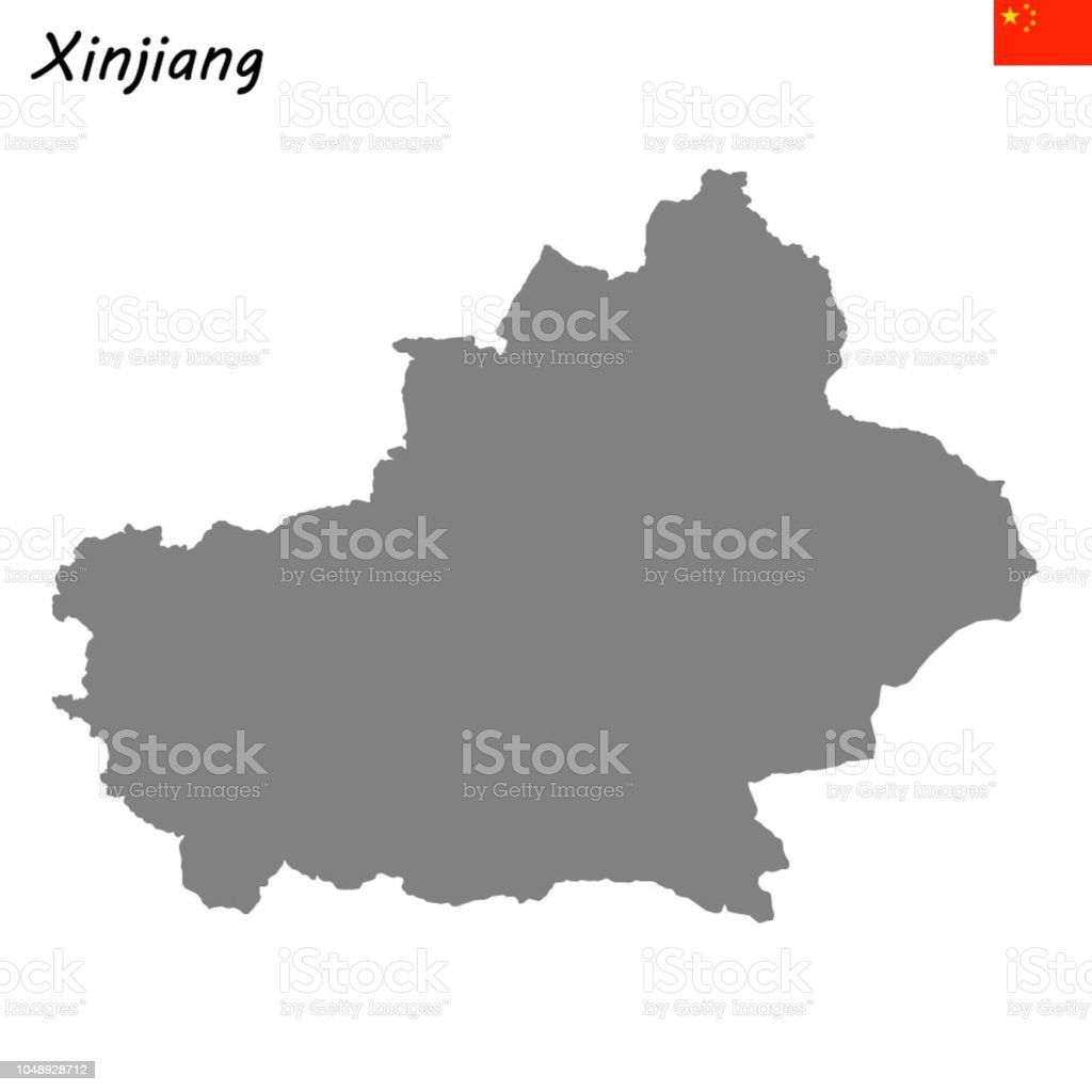 Map Province Of China Stock Vector Art More Images Of Borough