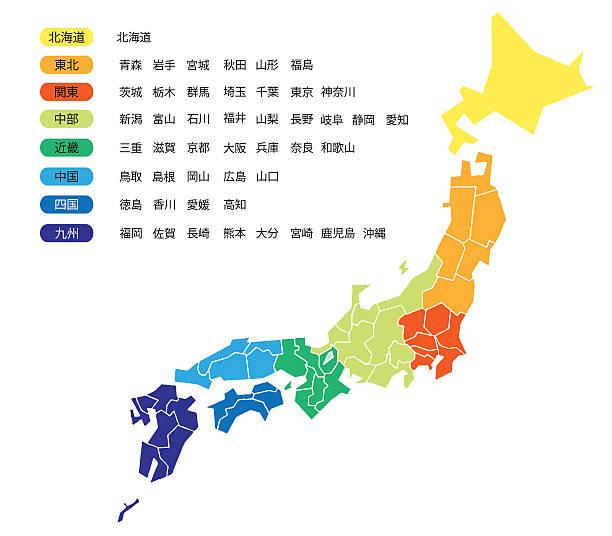 map_japan - 日本 地図点のイラスト素材/クリップアート素材/マンガ素材/アイコン素材