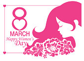 Vector March 8 greeting card for International Womens Day