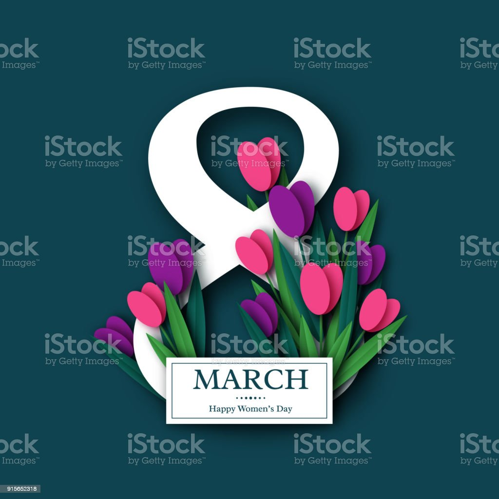 March 8 greeting card. - Royalty-free 8-9 Years stock vector