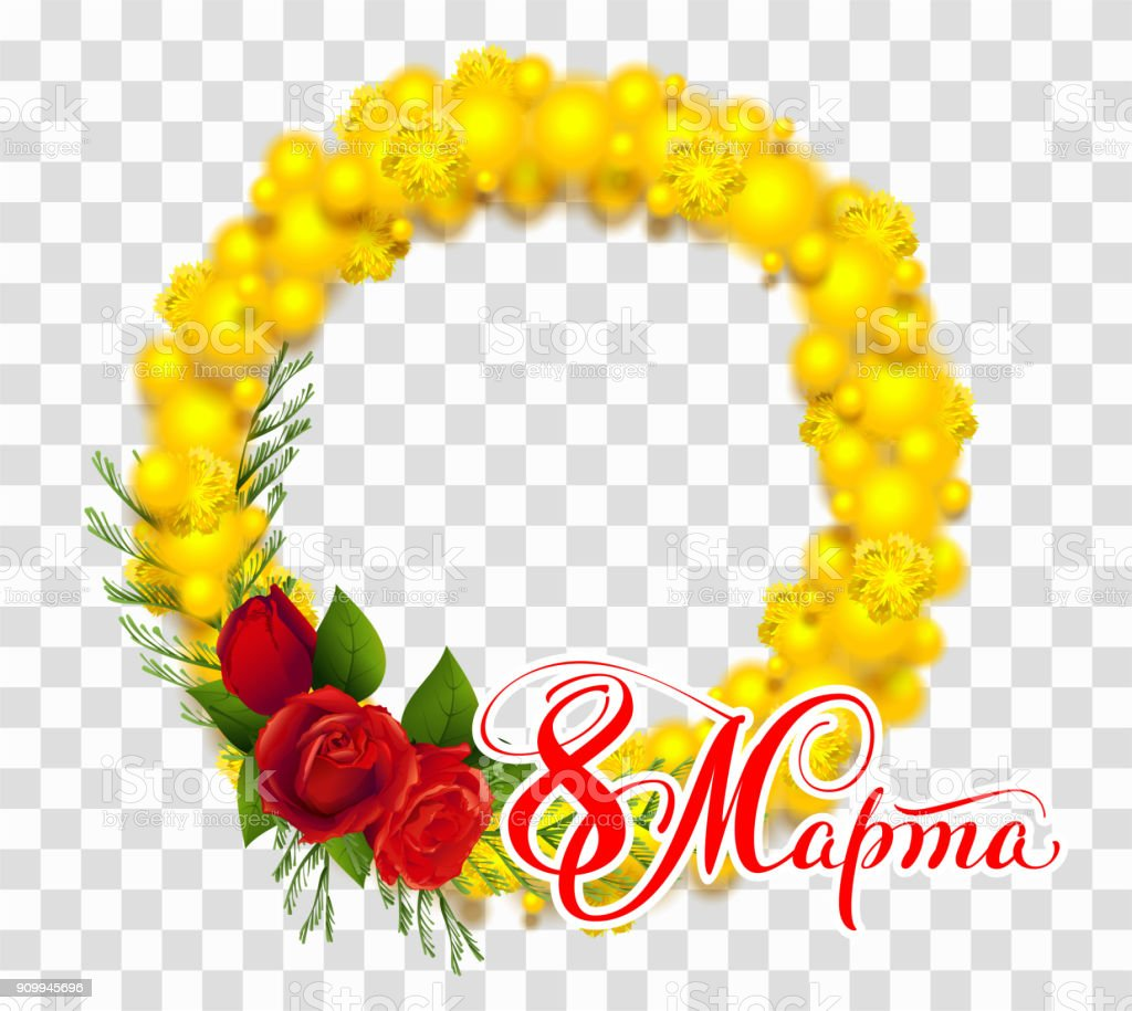March 8 text translation from russian yellow mimosa flower wreath march 8 text translation from russian yellow mimosa flower wreath royalty free march 8 mightylinksfo