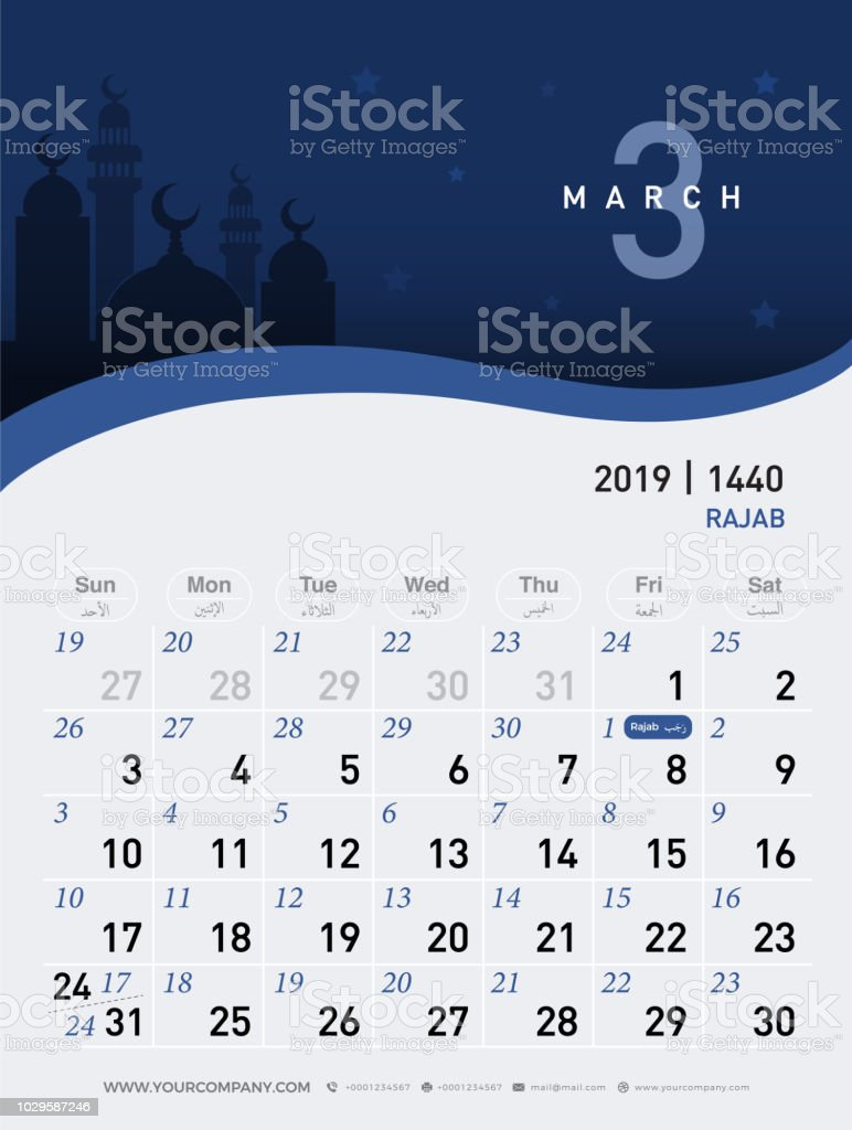 03 march calendar 2019. Hijri 1440 to 1441 islamic design template. Simple minimal desk and wall type with mosque in the night background. vector illustrator vector art illustration