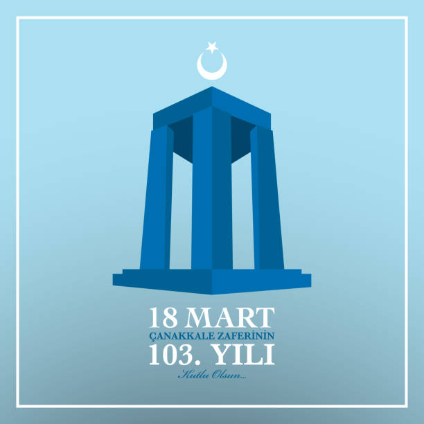 "18 mart çanakkale zafer günü. türk dili çevirmek ""çanakkale zaferinin 103. yılı 18 mart. "" - 18 mart stock illustrations, clip art, cartoons, & icons"