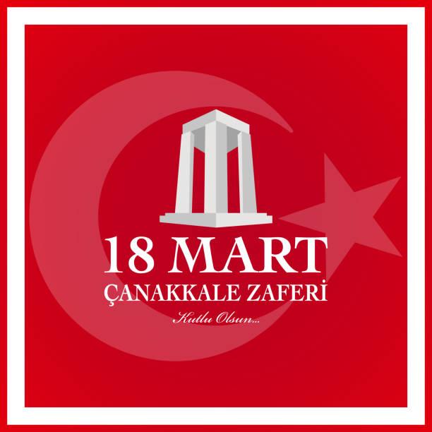 "18 mart çanakkale zafer günü. türk dili çevirmek ""çanakkale zaferi 18 mart."" - 18 mart stock illustrations, clip art, cartoons, & icons"