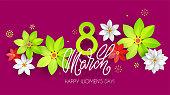 celebration postcard 8 march