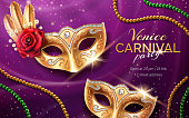 Mardi gras carnival invite with mask and beads