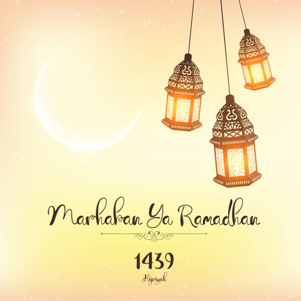 marhaban ya ramadhan lantern - ramadan stock illustrations, clip art, cartoons, & icons