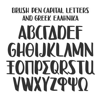 Marker font. Handwritten marker pen typeface, with english and greek letters. Sign vector illustration.