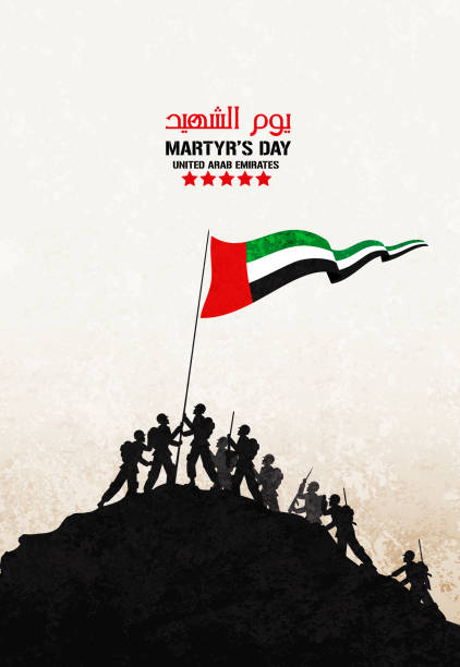 martyr's day memory in November 30 in United Arab Emirates. martyr's day memory in November 30 in United Arab Emirates. Arabic script means Martyr's day national holiday stock illustrations