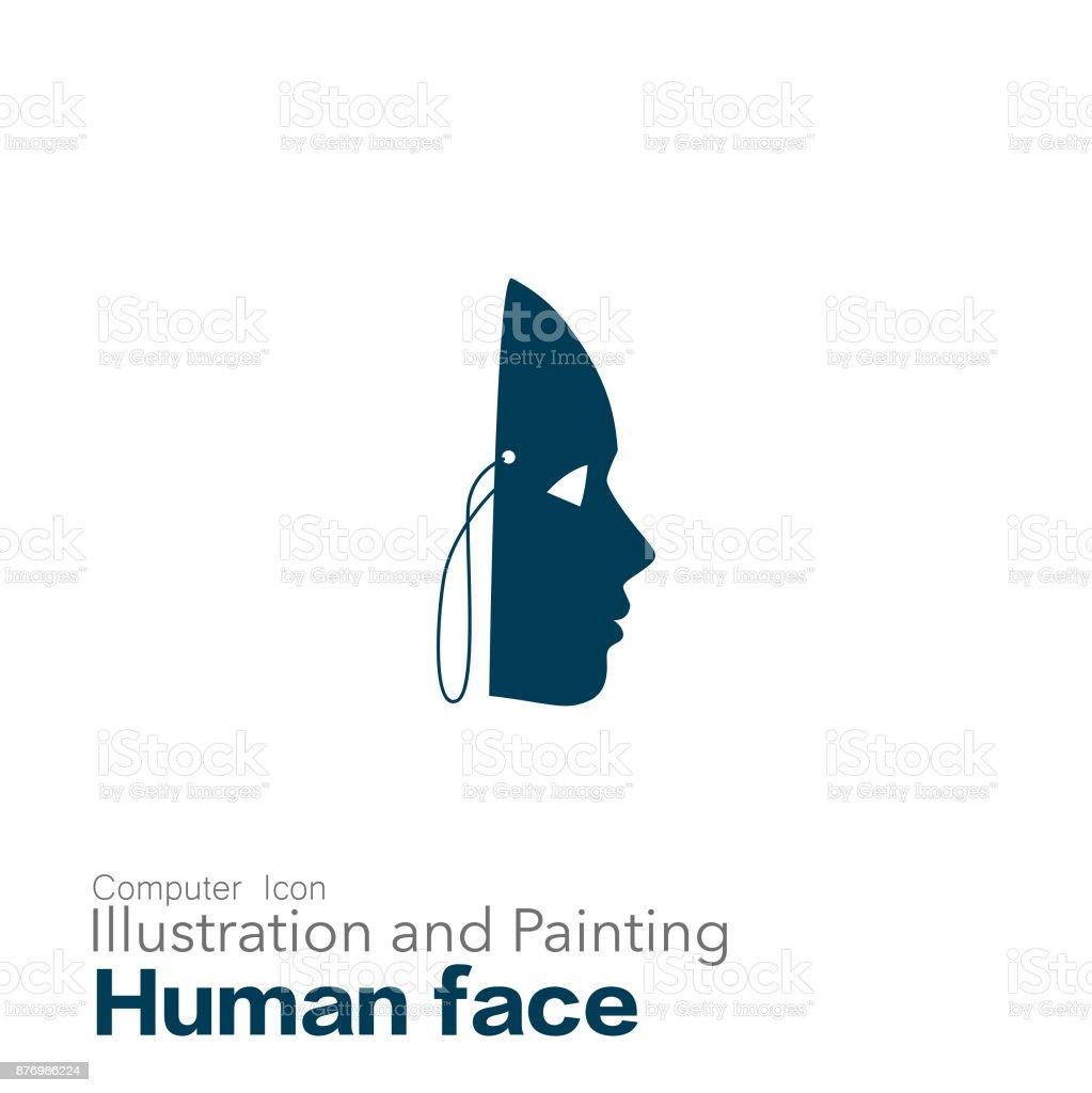 mask - disguise vector art illustration