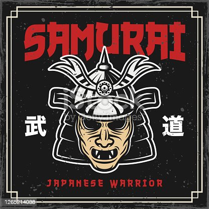 Mask of japanese samurai warrior vector colored decorative illustration in retro style with text and grunge textures on separate layers
