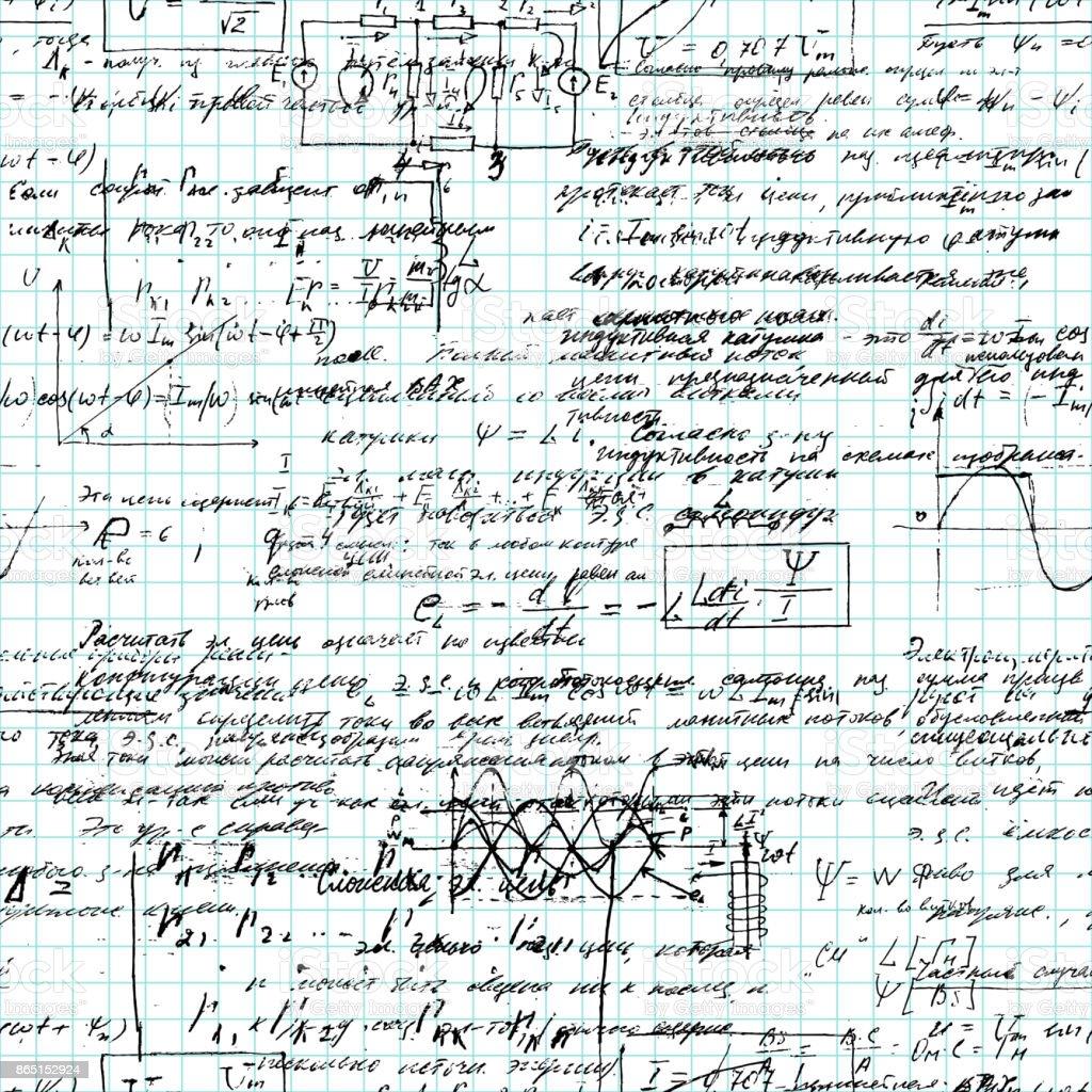 De patrones sin fisuras matemáticas escritas a mano en un papel convencional de rejilla, varias operaciones y soluciones paso a paso. Geometría, matemáticas, física, asignaturas de ingeniería electrónicas. Conferencias. Registro de la lección. Red azul. - ilustración de arte vectorial