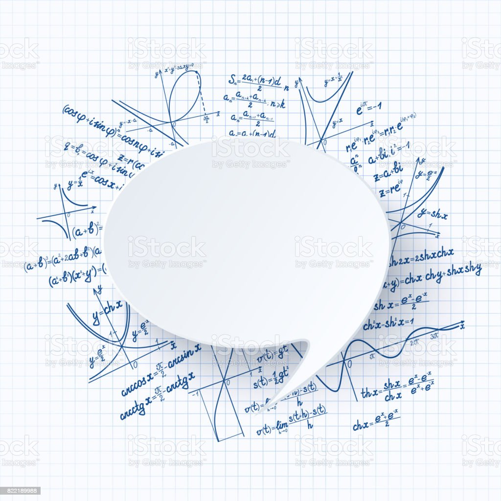 maths seamless2 blue копия vector art illustration