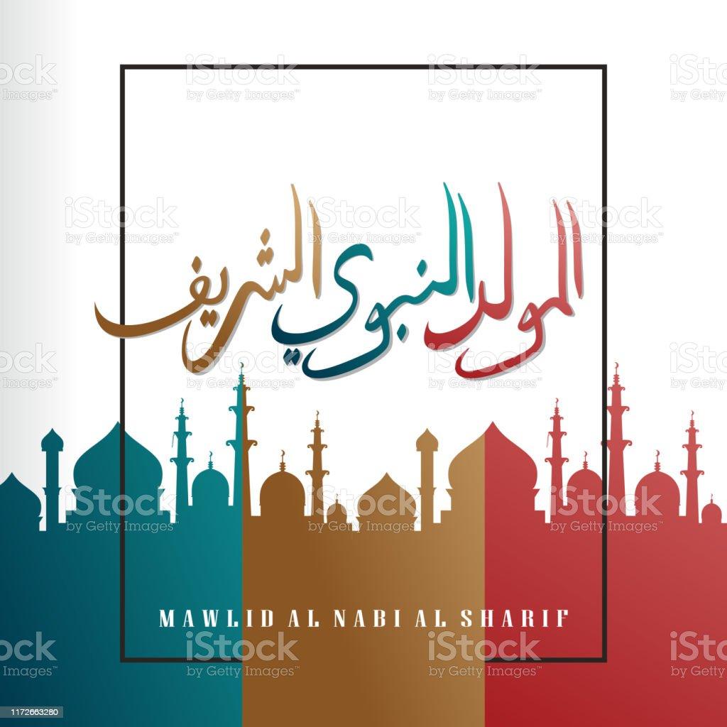 Mawlid Al Nabi Al Syarif Peygamber Muhammedin Dogum Gunu Renkli