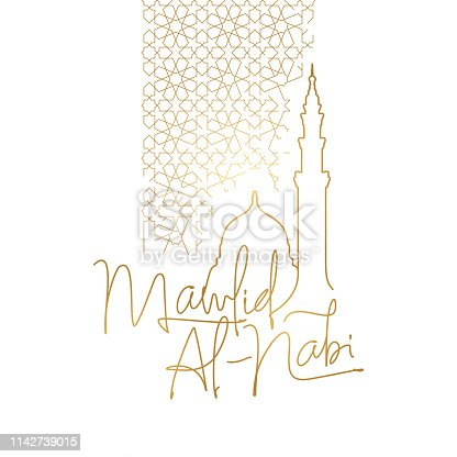 Free download of Islamic Calligraphy Font vector graphics